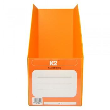 "PVC Magazine Box 6"" (Fancy Orange) / 1 box"