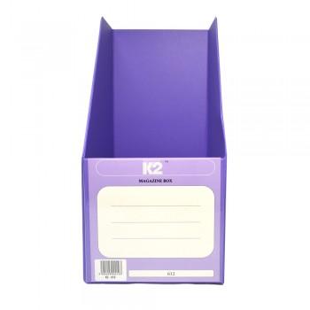 "PVC Magazine Box 6"" (Fancy Purple)"