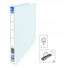 EMI 20MM A4 3D Ring File / 36 pcs