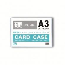 K2 A3 Card Case (0.30mm) / 10 pcs