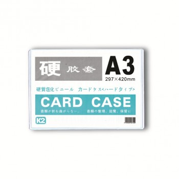 K2 A3 Card Case (0.30mm) / 10 pcs