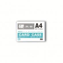 K2 A4 Card Case (0.30mm) / 20 pcs