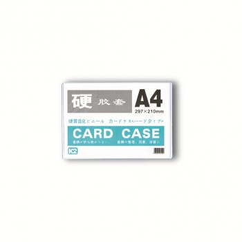 K2 A4 Card Case (0.30mm) / 20 pcs