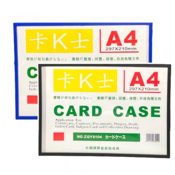 A4 Magnet Card Case (0.20mm) / 5 pcs
