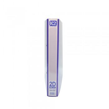 K2 GAT 25MM 2D Ring File - Fancy Purple / 6 pcs