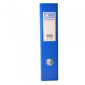 "EMI 3"" PVC Arch File (A4) - Sea Blue / 25pcs"
