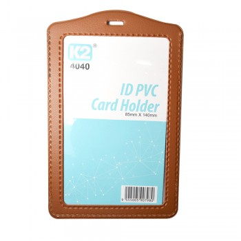 ID 4040 PVC Card Holder (Brown) / 1 box